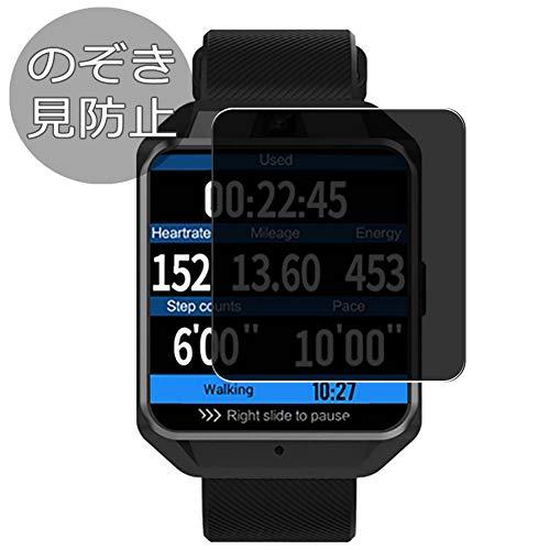 VacFun Anti Espia Protector de Pantalla Compatible con Microwear H5 Smartwatch Smart Watch, Screen Protector Filtro de Privacidad(Not Cristal Templado) Película Protectora