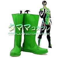 グリーン・ランタン Green Lantern ハル・ジョーダン コスプレ 靴 ブーツ コスプレ靴 cosplay オーダーサイズ/スタイル 製作可能 【タママ】(23cm)