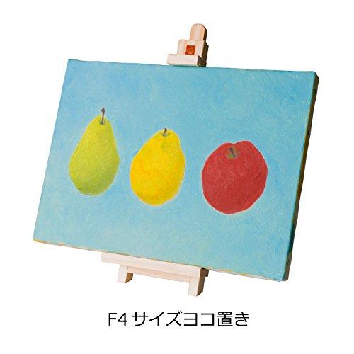 ターレンスジャパン『卓上ミニイーゼル-11』