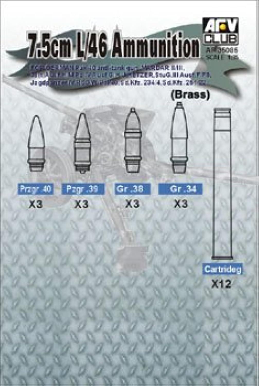 7.5cm L 46 Ammunition for German Pak 40 AntiTank Gun 135 AFV Club