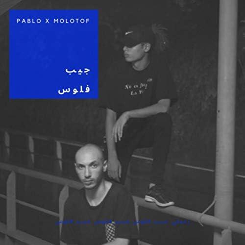Molotof feat. Marwan Pablo