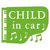 imoninn CHILD in car ステッカー 【パッケージ版】 No.42 ピアノ (黄緑色)