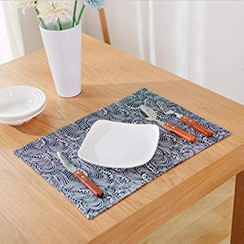 4 Pcs lot 32  45 cm Simple Modern Coasters Placemats Table Mats Printing Linen Cloth Dinnerware Mats
