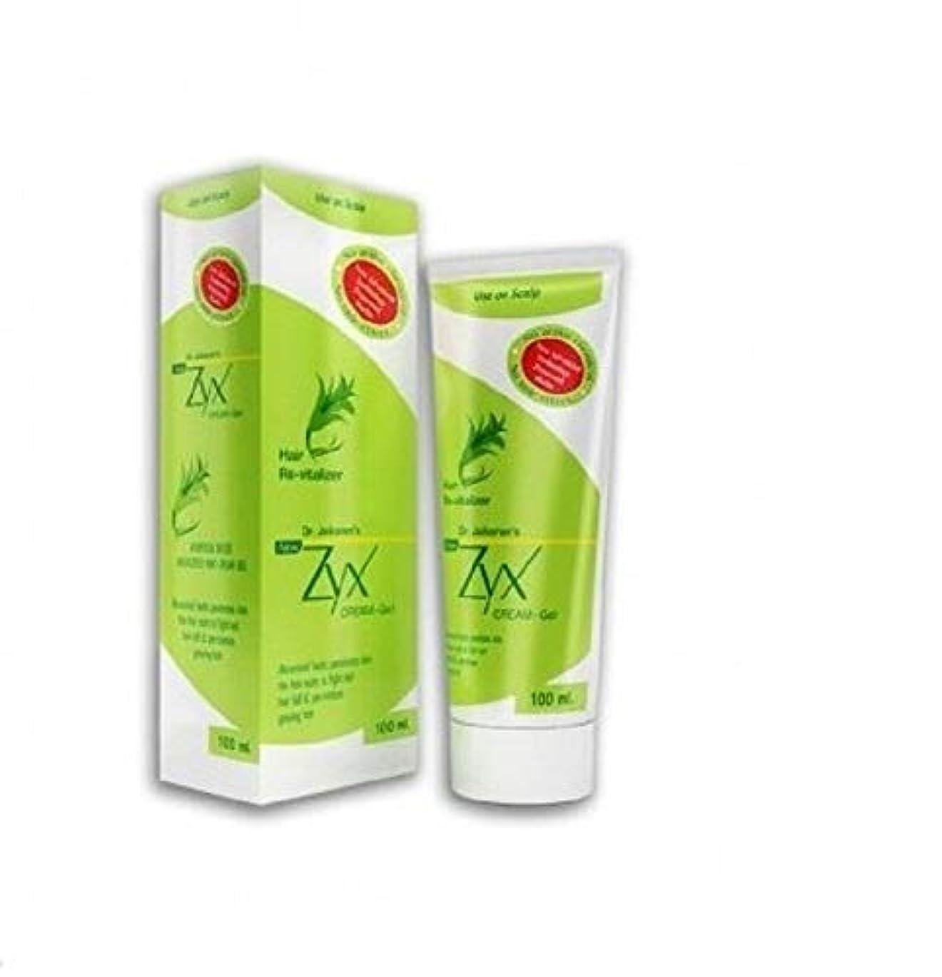 受付道徳落ちたHair Cream Gel Zyx ヘアクリームジェル 100ml 100% Natural for prevention of Hair related problems 髪の毛の問題を予防するための100%ナチュラル