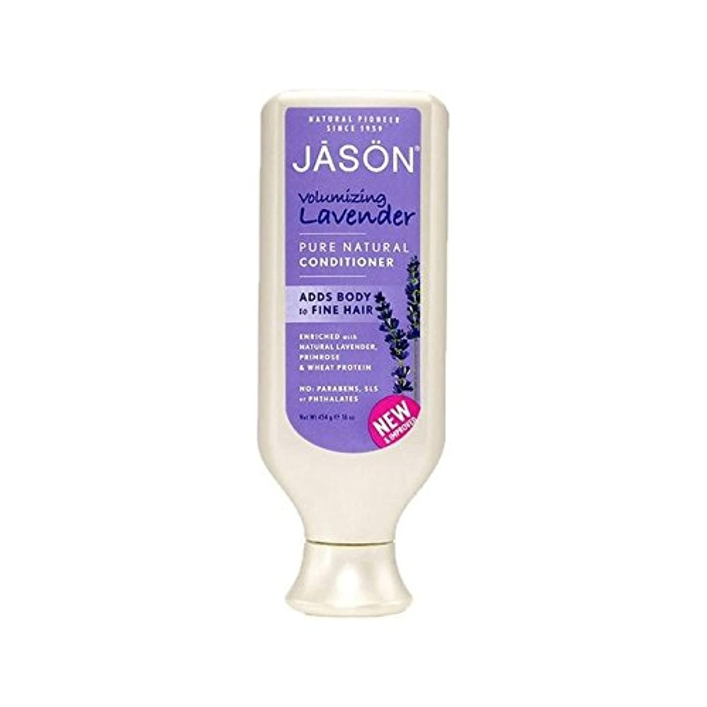 吸収法的原理Jason Natural Lavender Conditioner (454G) - ジェイソン自然ラベンダーコンディショナー(454グラム) [並行輸入品]
