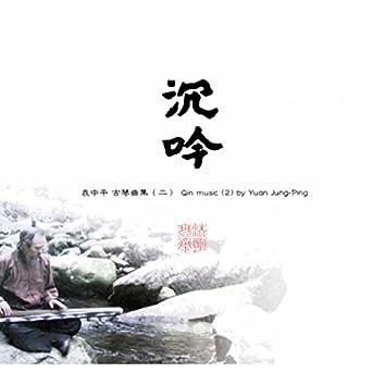 Qin Music (2)
