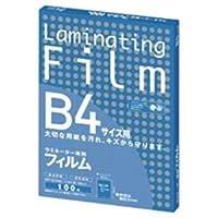 (業務用2セット)アスカ ラミネートフィルム BH908 B4 100枚