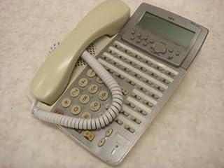 DTR-32KH-1D(WH) NEC Aspire Dterm85 32ボタン 漢字表示&電子電話帳対応電話機(WH) [オフィス用品] ビジネスフォン