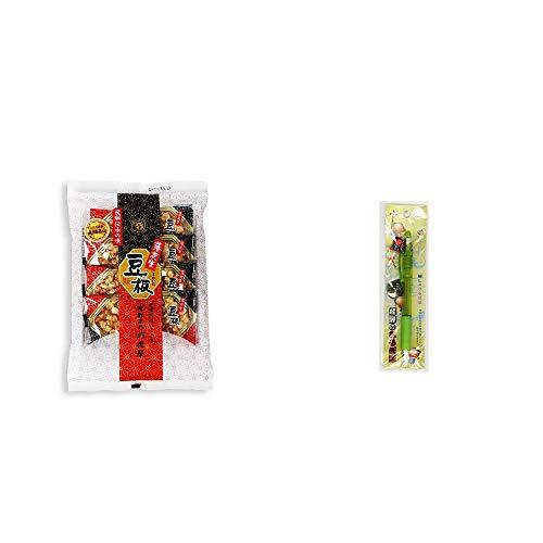 [2点セット] 飛騨銘菓「打保屋」の駄菓子 豆板(8枚入) ・さるぼぼ 癒しシャープペン 【グリーン】