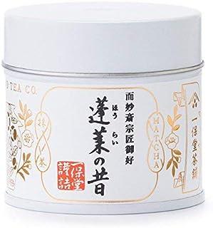 Kyoto Ippodo Authentic Matcha Green Tea Horai-no-mukashi 20g (Japan Import) (0.71 oz)