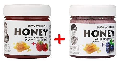 【Amazon.co.jp限定】 はちみつ 蜂蜜 ハチミツ 生 2個組 セット (ラズベリーハニー200g、ブルーベリーハニー200g) Raw Honey Set Raspberry 200g & Blueberry 200g