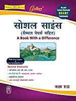 Golden Social Science (Samajik Vigyan) (With Sample Papers) A book with a Difference for Class- 7 (For 2021 Final Exams) (Hindi)