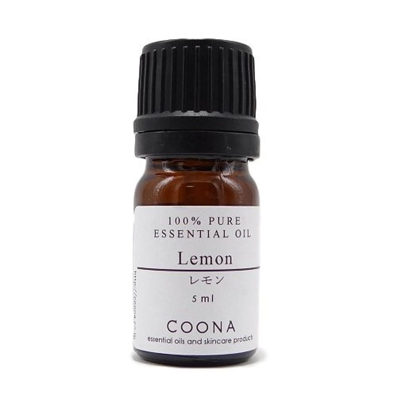 トラック振り向く放課後レモン 5 ml (COONA エッセンシャルオイル/アロマオイル/精油)