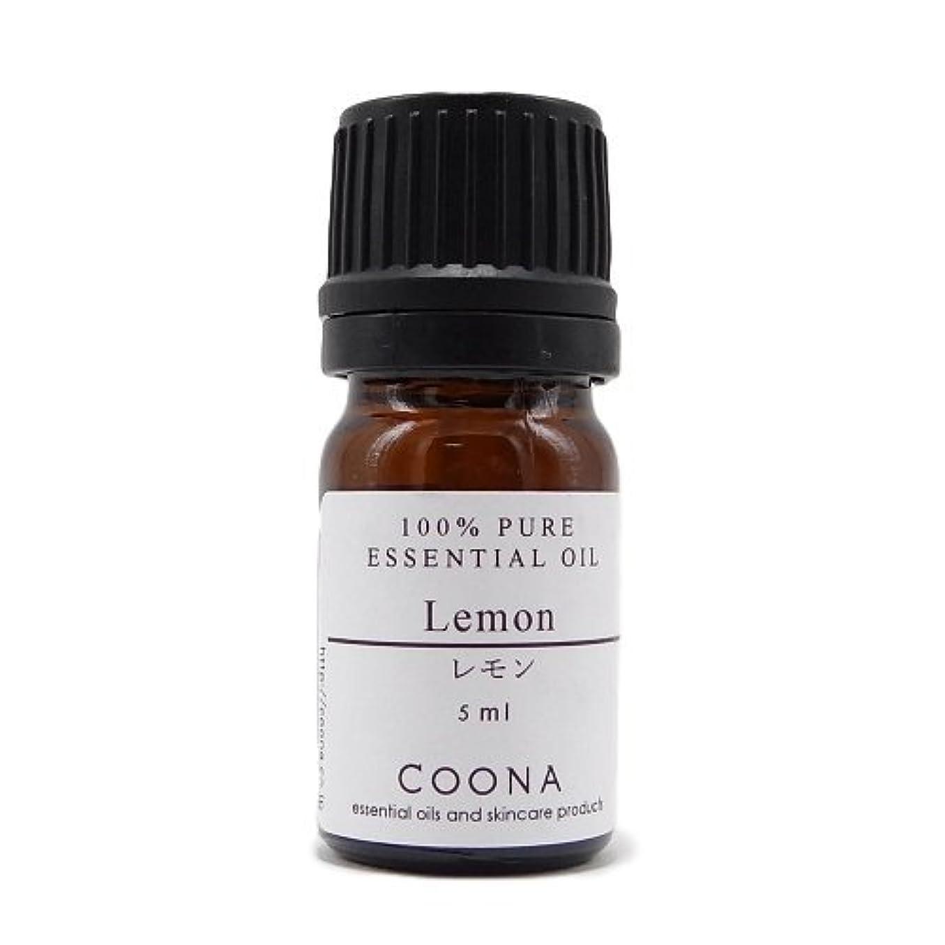 地中海しないピースレモン 5 ml (COONA エッセンシャルオイル/アロマオイル/精油)