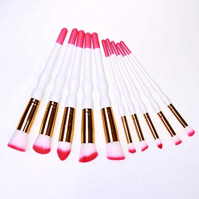 Fashion 10Pcs Set Gourd Type Makeup Brush White Pretty (color   Pink gold)