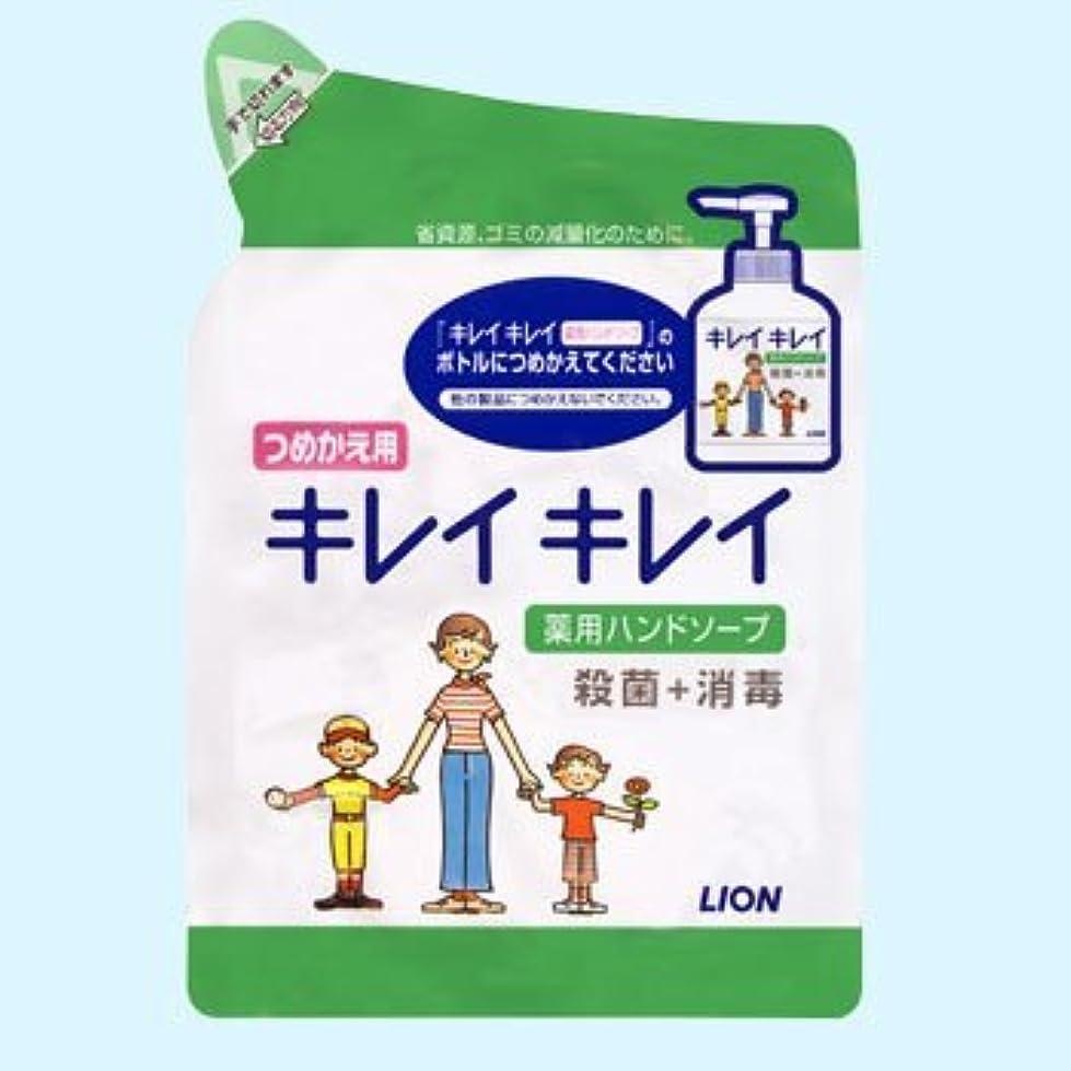 伴う巻き取りサイクロプスキレイキレイ 薬用ハンドソープ 詰替用200ml