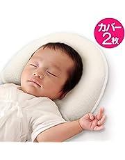 バンビノ ドーナツ枕 新生児 ベビー枕 出産祝い