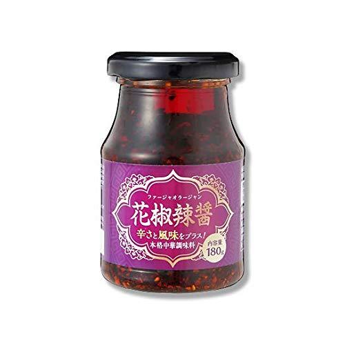 花椒辣醤(ファージャオラージャン)(180g)