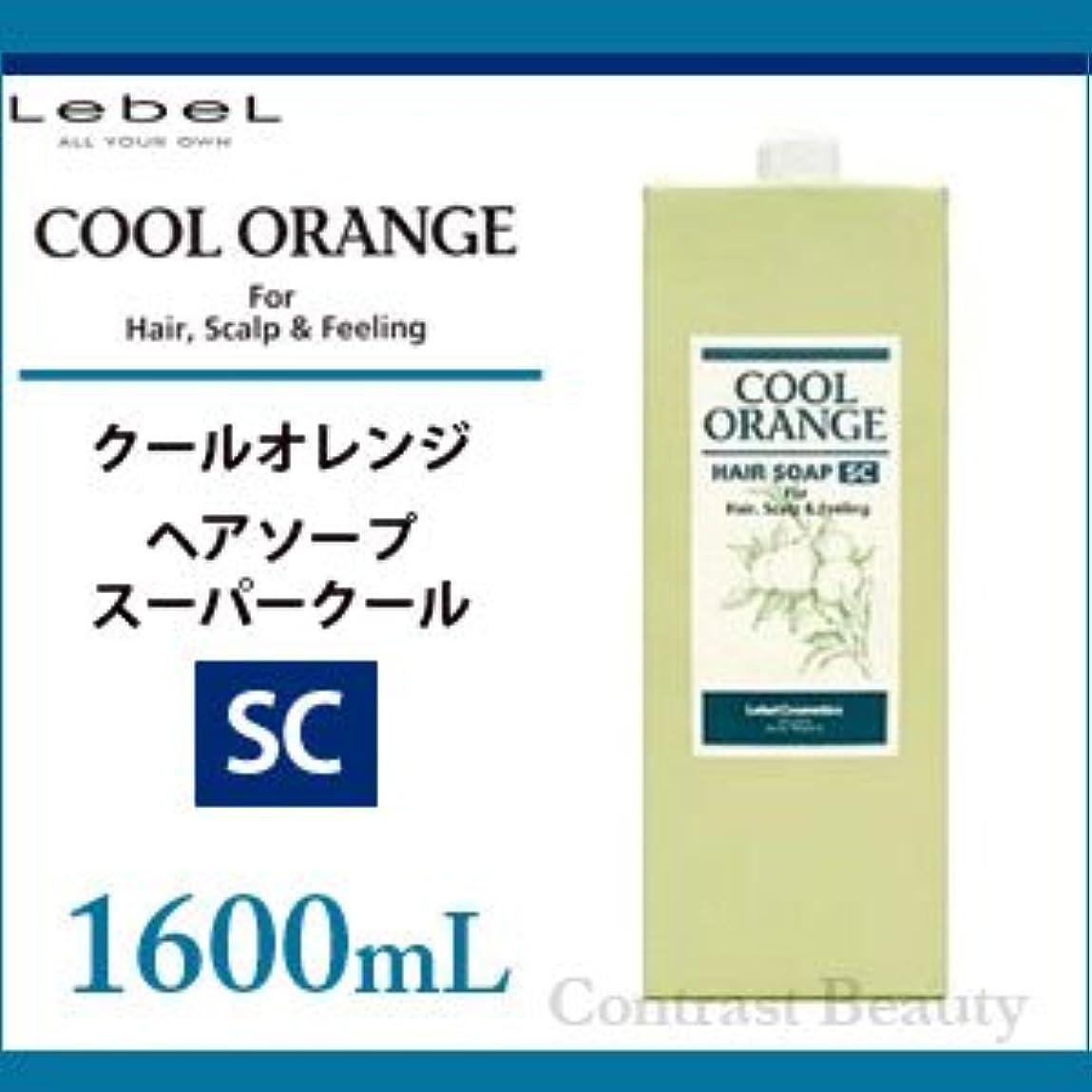 注入手当高く【X4個セット】 ルベル クールオレンジ ヘアソープ スーパークール 1600ml