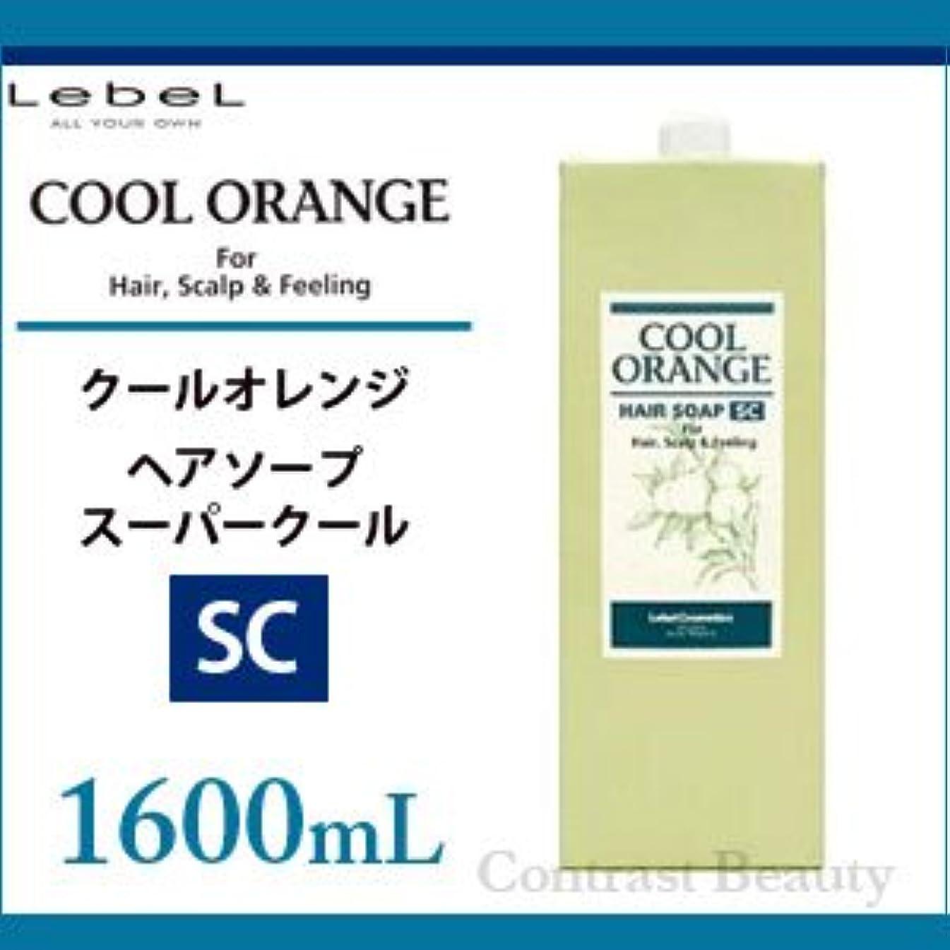 算術強化する代数【X5個セット】 ルベル クールオレンジ ヘアソープ スーパークール 1600ml