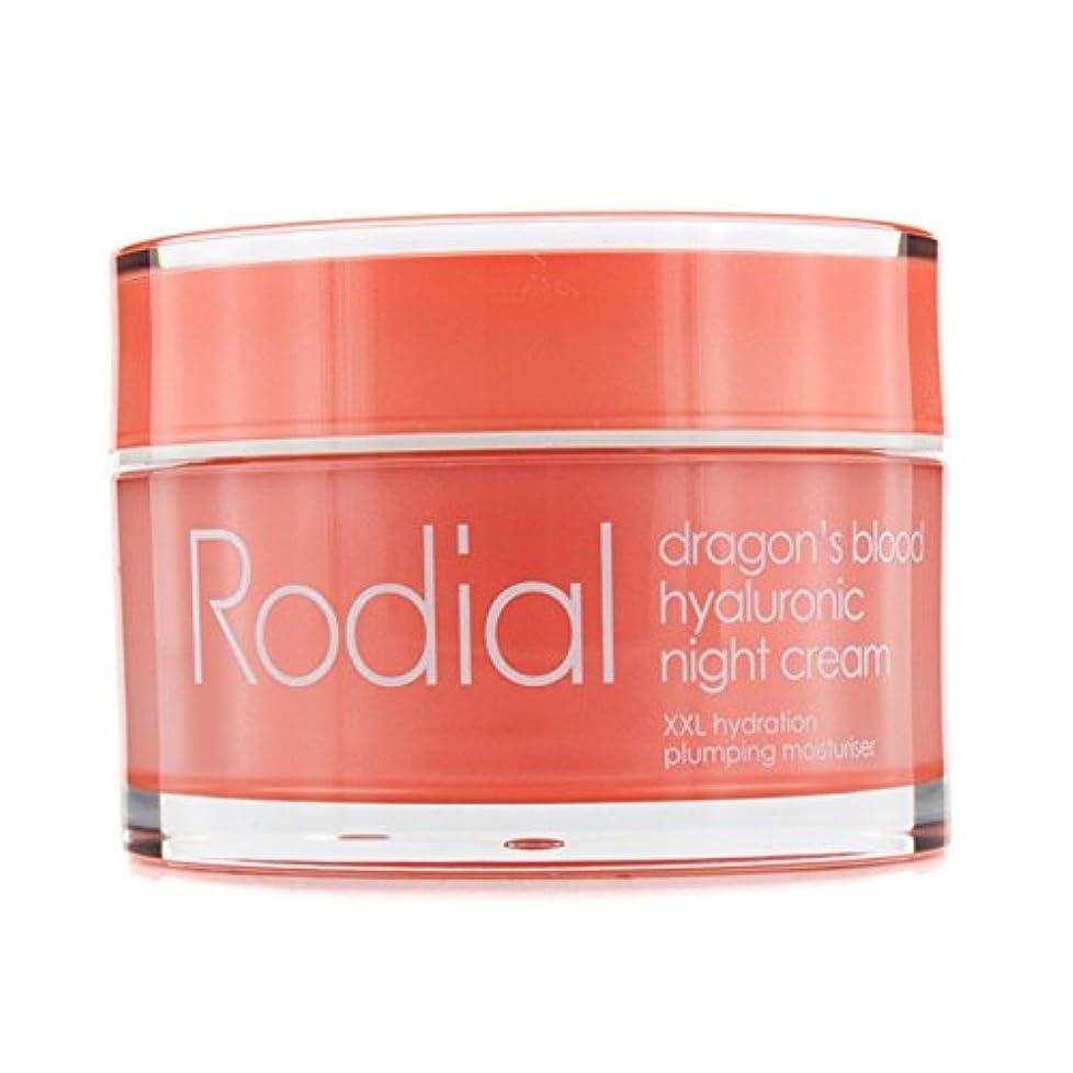 キャプテン添加ピジンロディアル Dragon's Blood Hyaluronic Night Cream 50ml/1.7oz並行輸入品