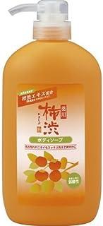薬用柿渋ボディソープ ボトル600ml