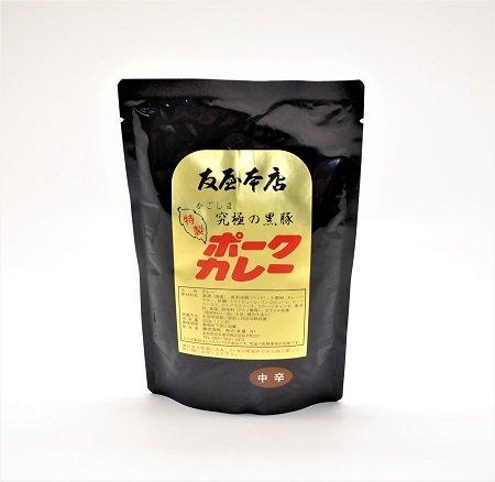 黒豚 レトルトカレー 友屋本店オリジナル 究極のかごしま黒豚 ポークカレー (10袋)
