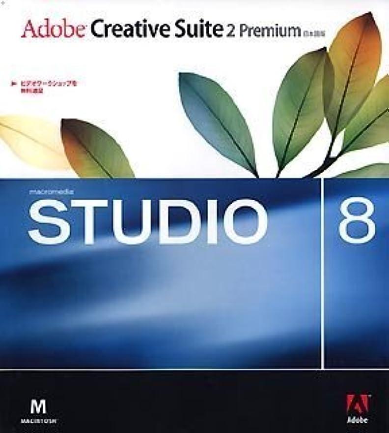 伝染性塗抹店員Adobe Web Bundle 日本語版 Macintosh版