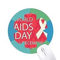 リボンは、世界エイズの日赤いhiv 円形滑りゴムの雪マウスパッド