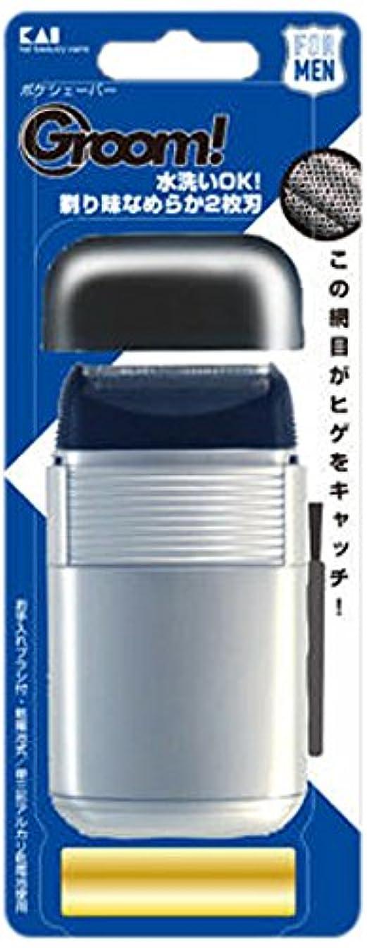 スピリチュアル用心する閉塞HC1109 Groom ポケシェーバー