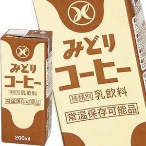 九州乳業 みどり牛乳 LL コーヒー 200ml紙パック×72本[24本×3箱][賞味期限:製造日より90日]【4〜5営業日以内に出荷】