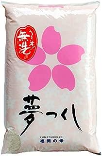 藤食糧 無洗米 福岡県産夢つくし 25kg(5kg×5袋)