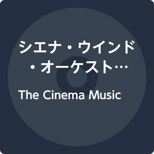 The Cinema Music