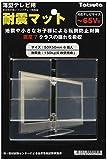 薄型テレビ用 耐振マット ~65V型対応 無色透明 5mm厚 6枚入り TM-3003