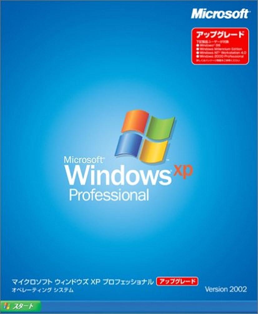 小さな材料鏡【旧商品/サポート終了】Microsoft Windows XP Professional アップグレード アカデミックパック