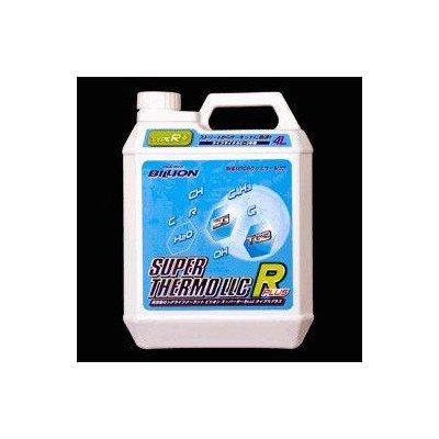 ビリオン/BILLION スーパーサーモLLC タイプRプラス 4L BSL-RP04