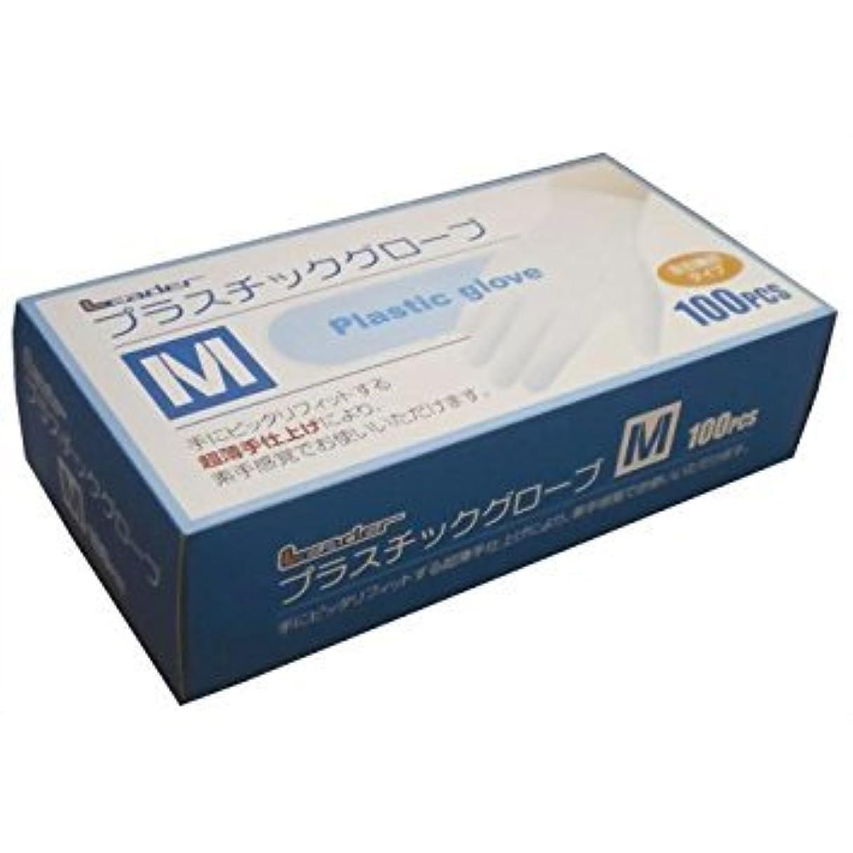 発掘する知恵ベンチ「梱売」リーダー プラスチックグローブ Mサイズ 100枚入x10箱セット
