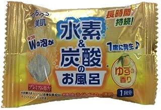 水素&炭酸のお風呂 (ゆず3)