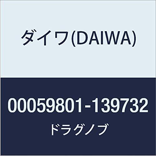 ダイワ(DAIWA) 純正パーツ 17 エクセラー 2004H ドラグノブ 部品番号 1 部品コード 139732 00059801139732