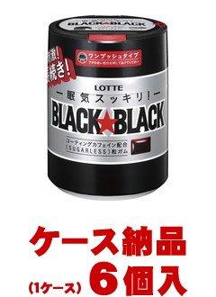ロッテ ブラックブラック 粒ボトル 140g×6個入