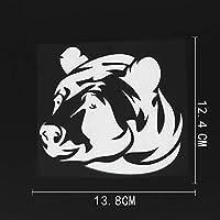 車のステッカーの装飾 13.8CMX12.4CM防水ベアヘッド野生動物ビニール車ステッカーブラック/シルバー (Color Name : Silver)