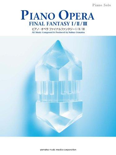 Final Fantasy Opera Music I II III Japan RPG Game Piano Score Book NEW