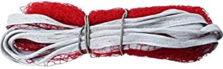 PSE Priya Sports Badminton Net 4 Side Nylon, Niwar and Tetron Tape (Red)