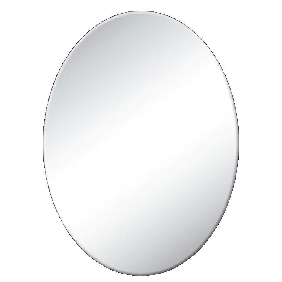 ハンディキャップグレーに関してウォールミラーオーバルフレームレスHD防爆化粧室寝室化粧台ミラーシンプルホテルカフェ装飾鏡