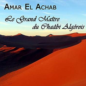 Amar el Achab, Le grand maître du chaâbi algérois, Vol 3 of 3