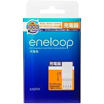 SANYO eneloop 充電器 (単3形・単4形兼用) NC-TG1
