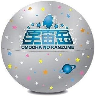森永 チョコボール キョロちゃん ★当選品★おもちゃの缶詰★ 宇宙缶