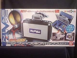 DX ファイズギアボックスセット トイザらス限定版 仮面ライダー555