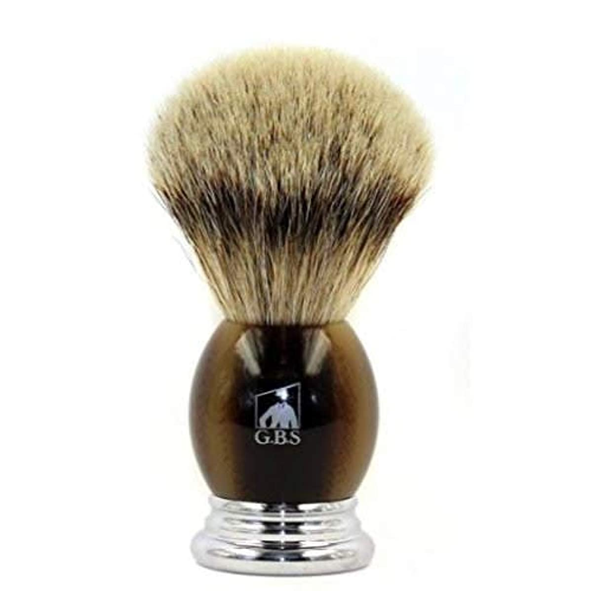 GBS 100% Silvertip Badger Bristle Shaving Brush Horn Color with Free Stand