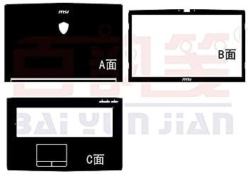 Laptop Black Carbon Fiber Vinyl Skin Sticker Cover for MSI GE72 GE72VR GP72 GP72X GP72VR GP72M GL72 GL72M GV72 GF72 GF72VR 17.3